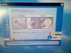 Windows Me エプソン EP-802A