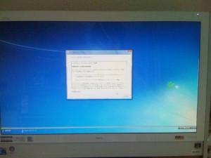 Windows 7 アップグレード