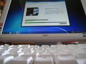 Windows 7 Windows Live