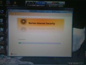 Norton Internet Security アンインストール