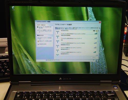 ノートパソコン 内臓無線LANでのインターネット接続設定