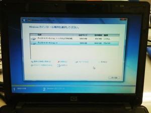 HP 2230s Windows 7インストール