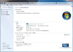 Windows7 64bit 6GB