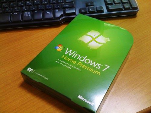Windows Vista から Windows 7 へアップグレード