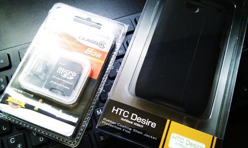 SoftBank HTC Desire X06HT用、ケースが届いた♪