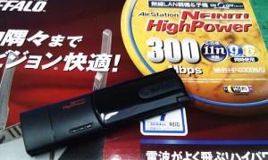 BUFFALO WHR-HP-G300N/U 無線LAN接続設定