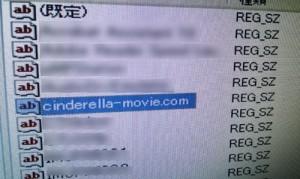 マルウェア cinderella-movie.com