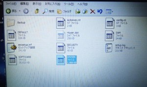 Windows XP 起動しない。「WINDOWS\SYSTEM32\CONFIG\SYSTEM」と表示される