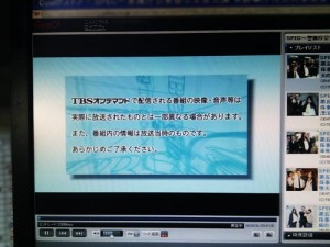 GyaO! 有料動画がWindows Media Playerで視聴出来ない