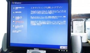 DELL デスクトップパソコン Windows XPリカバリ