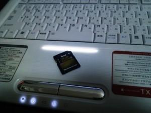 SDカード 写真データ復元。広島市中区のお客様