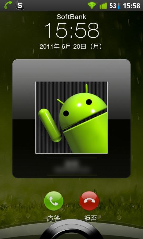 [X06HT] Reflex S 2.1.5 Idlescreen_Base.apk 日本語修正。「答え」「同意しない」