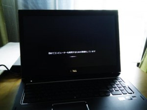 DELL Vostro 購入後の初期セットアップ。データ移行