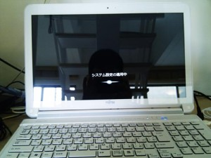 富士通ノートPC購入後の初期セットアップ。周辺機器セットアップ