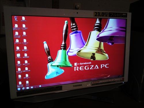 TOSHIBA REGZA PC D731 購入後の初期セットアップとデータ移行作業