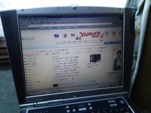 BUFFALO Air Station無線ルータ設定とiPod touch Wi-Fi設定