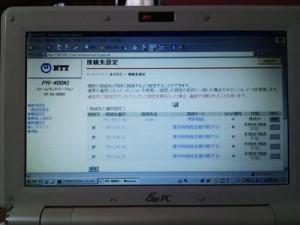 NTT PR-400KI設定とBUFFALO WZR-HP-G302H設定