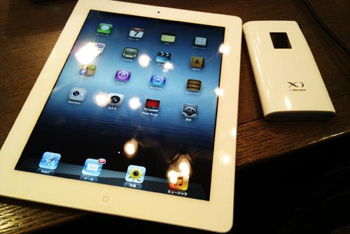 NTTドコモ XI モバイルルータ、iPadとPCをWi-Fi接続
