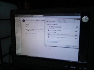インターネットに接続出来ない。プロバイダ設定とWi-Fi接続設定
