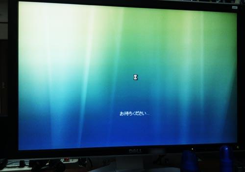 ハードディスク破損。Windows Vista 再インストール