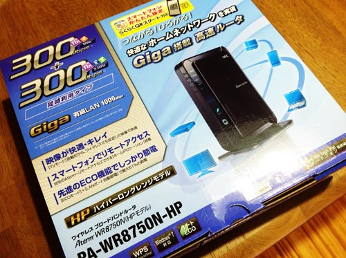 Aterm WR8750N設定とノートPC、iPhone、iPad無線LAN接続