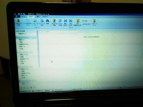 「Windows Live Mail」で送受信したメールとフォルダが消えた