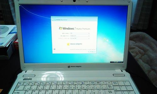 マウスコンピューター LBCI5K750 修理後の初期セットアップと周辺機器セットアップ
