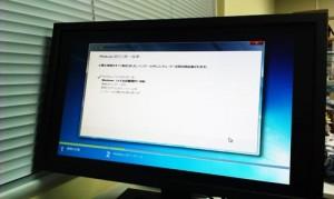 起動出来なくなったパソコンのデータ救出とWindows7のインストール。