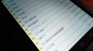 Google Nexus 7 購入後の初期セットアップとアプリのインストール。