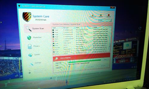 偽セキュリティソフト System Care Antivirusの駆除