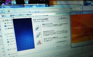 DocuCentre-IV C2270 複合機。ノートPC2台を印刷設定。