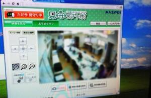 WEBカメラで事務所内の監視。外出先ではタブレットやスマートフォンで監視。