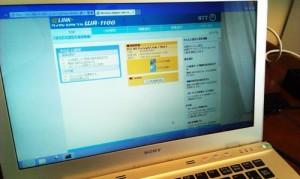 NTT 光LINK WA-1100 Wi-Fi接続設定。
