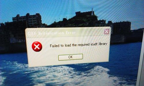 NTT セキュリティー対策ツール「CEF Initiation Error」。アンインストールもインストールもできない。