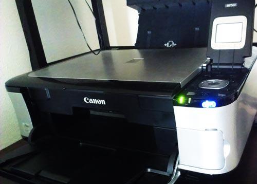 Canon MP560 プリンタをWindows7で認識しない。