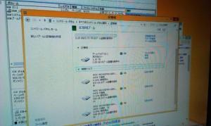 ファイルサーバー用にPC組み立て。OSのインストールから各種設定。