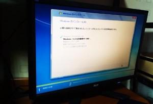 動作不調。ハードディスク交換、Windows7 再セットアップ。