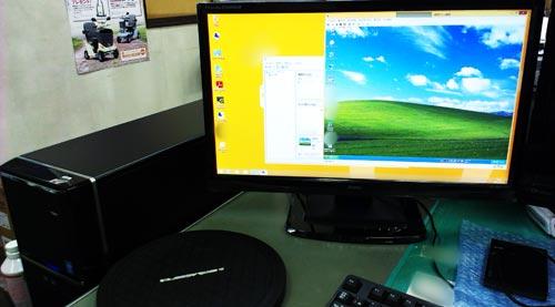 パソコン入れ替え。データ移行とWindows XPをHyper-Vへ。