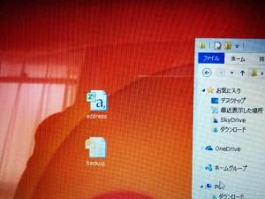 Outlook 2010 送受信できない。 「0x8004010F」エラー
