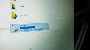 Bad PBR エラー。Windows XPが起動できない。