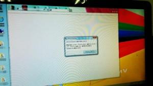 ノートンが原因で、Internet Explorerが起動できない。