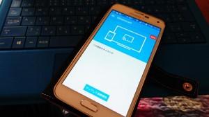 Docomo Galaxy S5の画面がをChromecastでミラーリング