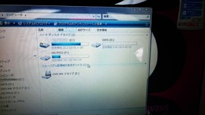 Windows Vista 空き容量