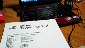 EPSON EP-807A Wi-Fi設定