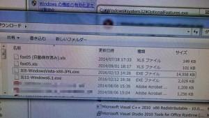 EXEファイル。実行できない。アイコンが真っ白。
