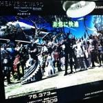 NVIDIA GeForce GTX 550Ti FF14ベンチマーク