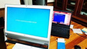 NEC VN370 TOSHIBA B552 Windows10 アップグレードと再セットアップディスク作成