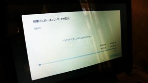 TOSHIBA dynabook N61 リカバリ