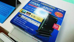 NEC Aterm WG2200HP (PA-WG2200HP)