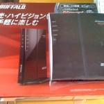 BUFFALO WHR-G300N 無線ルータ 設置設定。広島市安佐南区のお客様